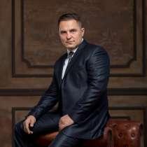 Адвокат по недвижимости в Москве, в Москве