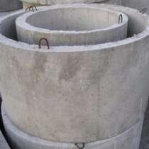 Ж/Б кольца, крышки, днище., в Анапе