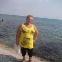 Мария, 66 лет, хочет пообщаться, в Евпатории
