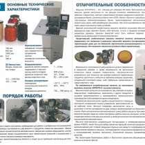 Инновационные машины для вакуумной упаковки и копчения, в г.Хайфа