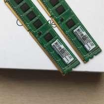 Оперативная память DDR3-1333, в Санкт-Петербурге