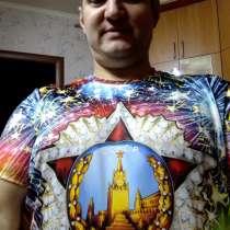 Константин, 49 лет, хочет пообщаться, в Великом Новгороде