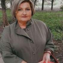 Любовь, 62 года, хочет пообщаться, в Санкт-Петербурге