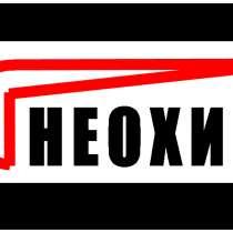 ТЕРМОСИЛАТ комплексное утепление-гарантия качества, в г.Одесса