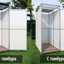 Продам душ летний в Дмитрове, в Дмитрове