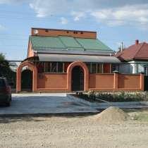 Продам дом в Краснодарском крае, в Армавире