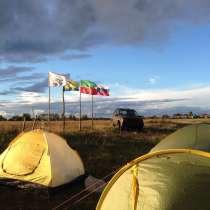 Поисковый отряд примет палаточное оборудование и имущество, в Казани