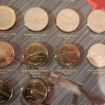 Монеты 25 руб оружие победы 1 выпуск комплект 9шт, в Москве