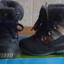 Сапоги и ботинки на мальчика, в г.Донецк