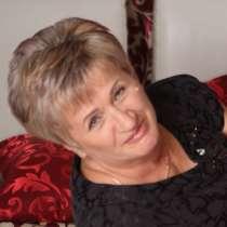 Наталия, 50 лет, хочет пообщаться, в Стрежевом