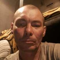 Виктор, 42 года, хочет пообщаться, в Бердске