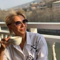 Яна, 48 лет, хочет познакомиться – Ищу мужа. Не уверенных в себе-не беспокоить, в г.Тбилиси