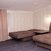 Большой гостиничный номер в Барнауле для семьи, в Барнауле