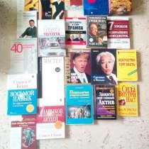 Собрание книг, в Перми