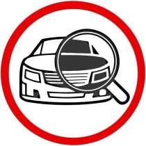 Оценка транспортных средств, в Самаре