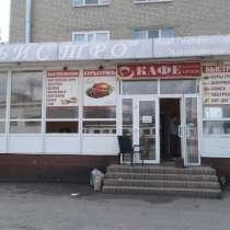 Действующее кафе, в Рязани