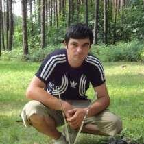 Роман, 36 лет, хочет познакомиться – Познакомлюсь с девушкой для серьезных отношений, в г.Минск