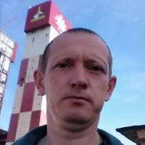 Александр, 39 лет, хочет пообщаться, в г.Солигорск