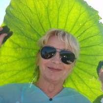 Татьяна, 50 лет, хочет познакомиться, в Новосибирске
