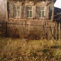 Продается срочно дом, в Вольске