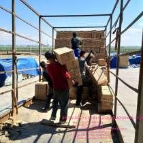Быстрая доставка грузов из Китая, в г.Шэньчжэнь
