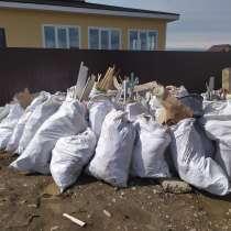 Вывоз строительного мусора, старой мебели, хлама; Демонтаж, в Костроме