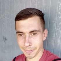 Иван, 22 года, хочет пообщаться – ищу девушку для серьезных отношений, в г.Борисполь