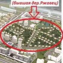 Продается участок в р- не ЛЕБЯЖИЙ, в г.Минск