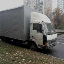 Грузовые перевозки, в Москве