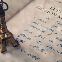 Обучение французскому языку по Skype, в г.Париж