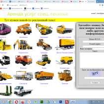 Создание сайтов в Махачкале, в Махачкале