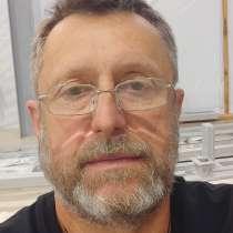 Виктор, 52 года, хочет пообщаться, в Ангарске