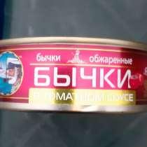 Рыбные консервы, в Москве