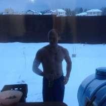 Вячеслав, 33 года, хочет познакомиться – Вячеслав, 33 года, хочет познакомиться, в Москве