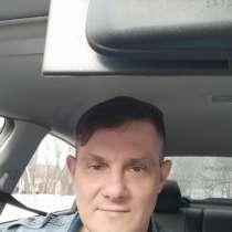 Ruslan, 46 лет, хочет пообщаться, в Москве
