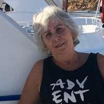 Anna, 64 года, хочет пообщаться, в г.Алматы