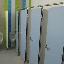 Сантехнические перегородки санузлов и туалетов, фурнитура, в Москве