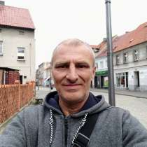 Alexandr, 51 год, хочет познакомиться – Одиночество, в г.Остшешув