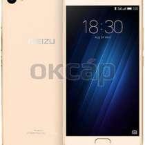 Смартфон Meizu U10 16GB Gold U680H-16-G, в г.Тирасполь