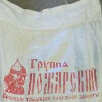 Аттик МС -огнезащитный состав для древесины, мешок 25 кг, в Таганроге