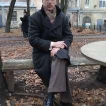 Познакомлюсь для серьезных отношений, в Санкт-Петербурге