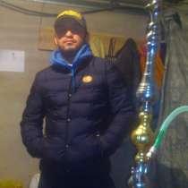 Токмок, в г.Бишкек