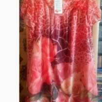 Платье нарядное, в Орле