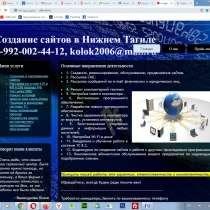 Создание программ в Архангельске, E-mail рассылка в подарок, в Архангельске