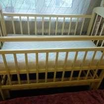 Кроватка детская, есть всё, цвет слоновая кость, в Екатеринбурге