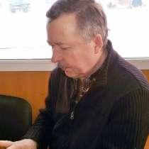 Василий, 64 года, хочет пообщаться, в Новосибирске