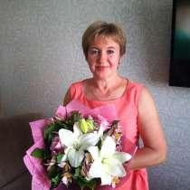 Valentina, 56 лет, хочет найти новых друзей, в Кемерове