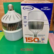 Лампа светодиодная LED 150w 6500К, E40, 12800Лм, IONICH, в Старой Купавне