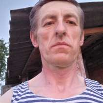 Владимир, 50 лет, хочет пообщаться, в г.Гродно