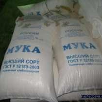 Продаем муку, в Нижнем Новгороде